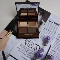 Sophisticated Neutral: a Charlotte Tilbury Luxury Eyeshadow Palette